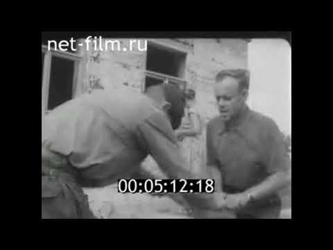 1958г.  г. Кунгур  Пермский край