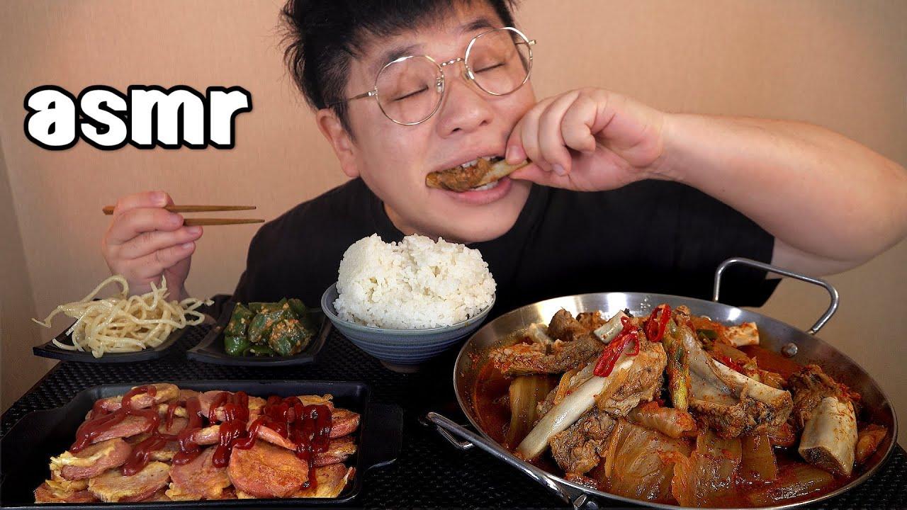 먹방창배tv 등갈비김치찌개는 시그네쳐아니겠습니까 맛사운드 레전드 deunggalbi kimchi jjigae mukbang Legend koreanfood asmr