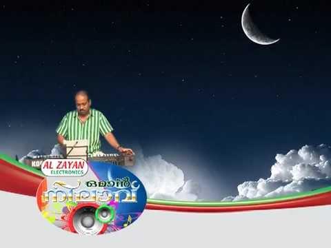 Oman Nilaavu Episode 3.mp4