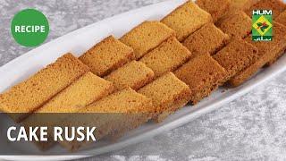 Cake Rusk Recipe  Masala Mornings   Shireen Anwar  Dessert