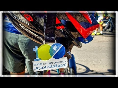 LIVE FOOTAGE FROM THE100 CYCLING CHALLENGE - AMMAN/JORDAN