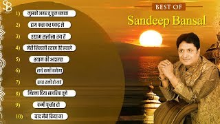 Download Video Top 10 Non Stop 1 Hour Bhajans | Khatu Shyam ji Best Bhajan By Sandeep Bansal 2019 MP3 3GP MP4