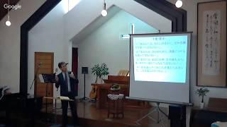 狭山福音教会 礼拝 2018年9月23日 thumbnail