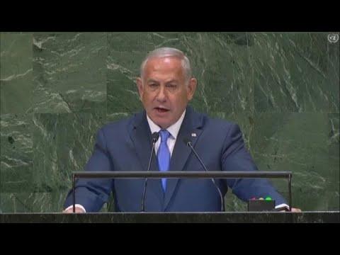 """נאום ראש הממשלה בנימין נתניהו ב עצרת ה או""""ם ב ניו יורק"""