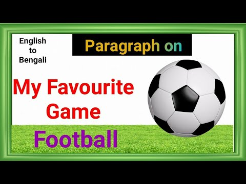 Paragraph On My Favourite Game ⚽    Essay On My Favourite Game    আমার প্রিয় খেলা