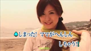 任天堂 Wii Uソフト Wii カラオケ U ママ ゴリラ 今井 ゆうぞう / はい...