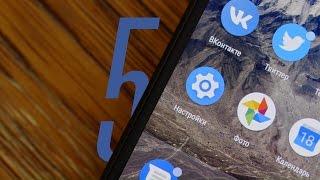 5 главных нововведений Android «O» 8.0