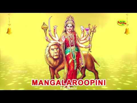 P.Susheela's Mangalaroopini Dhukka Nivarana Ashtakam