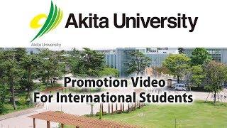 Akita University Promotion For International Students MP3
