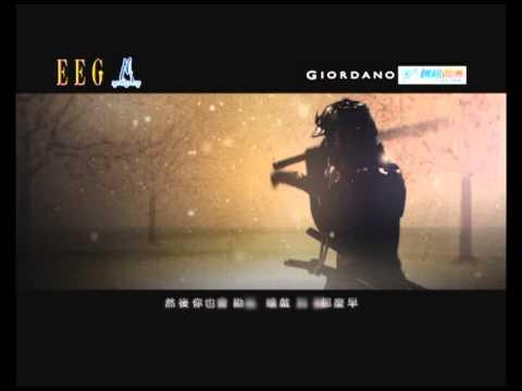 古巨基 Leo Ku《勁歌金曲3-Party King》[Official MV]