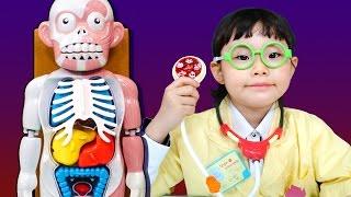 라임의사의 진격의거인 해골 수술 보드게임! 콩순이와 뽀로로 장난감 놀이 human body model game