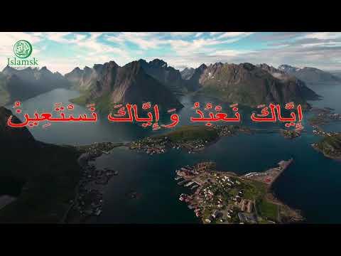Surah  - Al-Fatiha: Arabic recitation with Norwegian Subtitles #Norskkoran #Islampånorsk #ILF