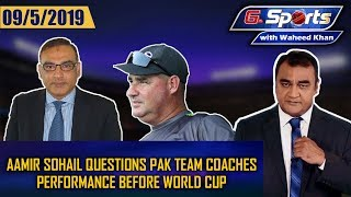 Aamir Sohail questions Pak team coaches performance before World Cup|G Sports with Waheed Khan 9 May