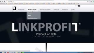 Мой способ,как заработать за 4 месяца 400 тысяч рублей