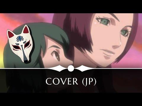 【TBK】Natsuhiboshi (Naruto) 【Cover】