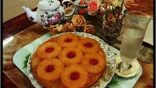 """pineapple Upside Down Cake""(pinas Kitchen)"