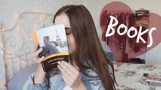 видео Онлайн книги жанра Современные любовные романы