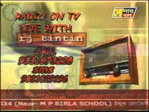 Radio on TV -Sonar Bangla-epi 6-Tintin