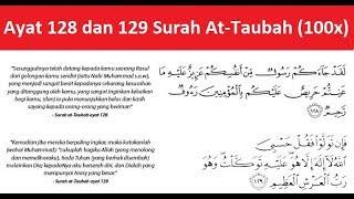 Ayat 128 - 129 Surah At-Taubah (100x)