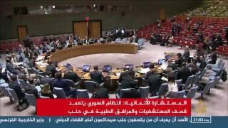 نظام الأسد واستغلال حالة الغموض السياسي بأميركا