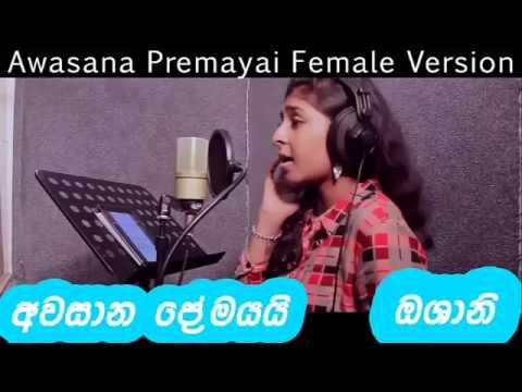 Awasana Premayai Female Version Oshani Sandeepa High ...