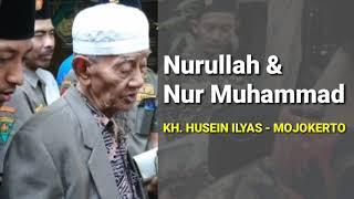 Nurullah & Nur Muhammad | KH. HUSEIN ILYAS - MOJOKERTO