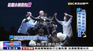 江南水鄉很有「戲」 兩岸創意「劇」烏鎮《海峽拚經濟》