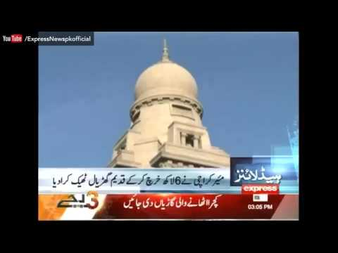 Express News Headlines - 03:00 PM | 25 March 2017