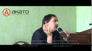 видео Постановление Правительства РФ от 30.06.2006 N 404