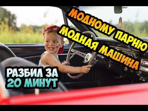 Акт дефектовки автомобиля образец