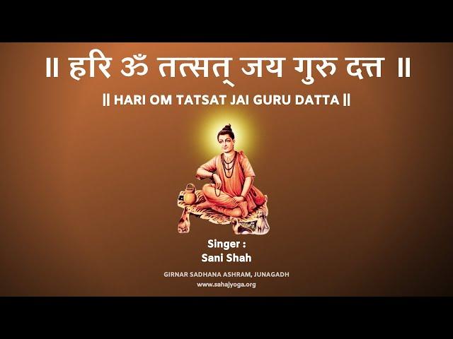Datta Maha Mantra Dhun   Sacred Chanting For Spontaneous  Dhyan