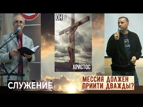 """Християнська церква """"Хліб життя"""", служіння 8.03.2020"""