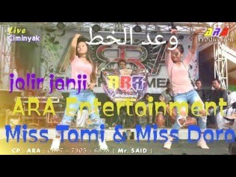 ARA PRODUCTION   Jalir Janji Miss Tami F,t Miss Dara
