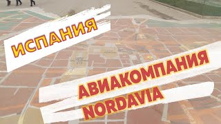 видео Авиакомпания NORDAVIA. Отзывы - Туристический портал Белгорода-Otpusk31.ru