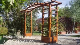 садовая мебель купить(, 2016-05-21T16:54:56.000Z)