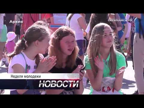 """Неделя молодежи в Соликамске. Планируем вместе с """"Соликамск ТВ"""""""