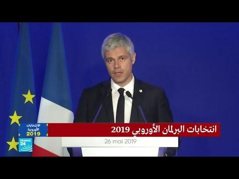 كلمة رئيس حزب -الجمهوريون- اليميني الفرنسي بعد النتائج الأولية للانتخابات الأوروبية  - نشر قبل 2 ساعة