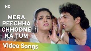 Mera Peechha Chhodne Ka Tum (HD)   Karan (1994)   Vindu Dara Singh   Trishna   Popular Hindi Song