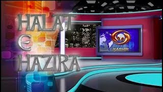 Halat -E-Hazira : Discussion on New Farmers Bill 2020 & Operation Greens