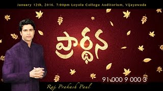 "Raj Prakash Paul - New Album Release ""Prardhana"" Promo 2"