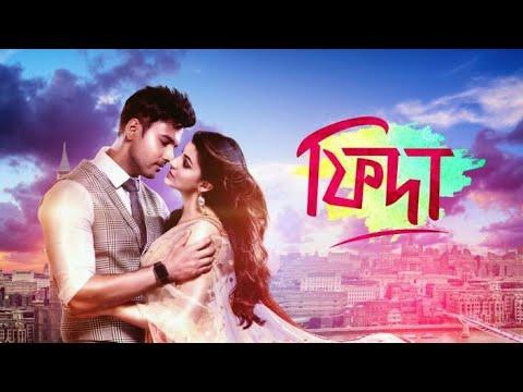 bangla new dj Tomake Fidaa-( love mix) djtarak kandi