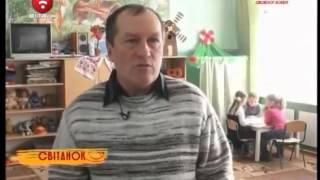 видео: Отопление UDEN-S в детском саду