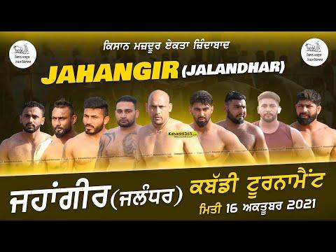 🔴[Live] Jahangir (Jalandhar) Kabaddi Tournament 16 Oct 2021