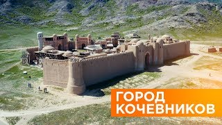 Город Кочевников   Аэросъёмка с квадрокоптера
