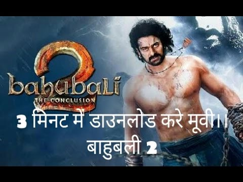 bahubali 2 full movie in tamil download hd quality