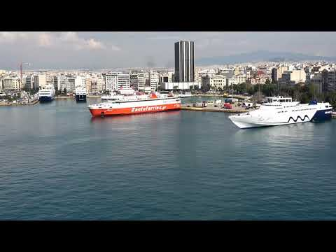 PORT  of PIRAEUS - the largest passenger port in Europe