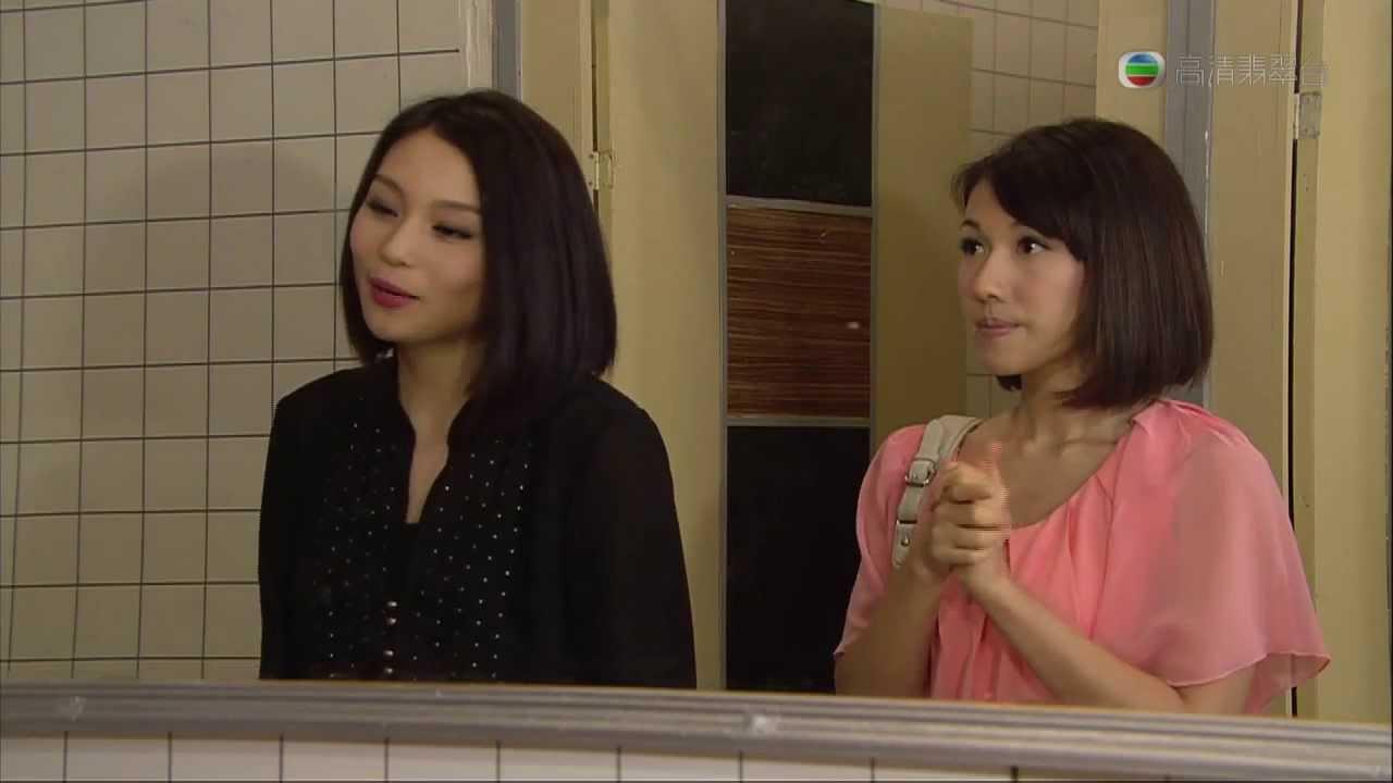 情越海岸線 - 第 17 集預告 (TVB) - YouTube