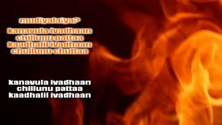 Theekuruvi Lyrics AR Rahman 39 s forgotten Tamil Melody.mp3