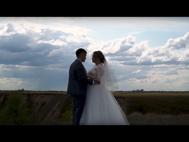 Ксения и Александр 2019.09 (Свадебный клип)