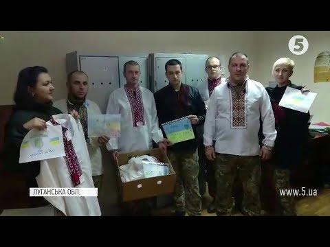5 канал: Тернопільські школярі передали вишиванки для артилеристів: як відреагували військові